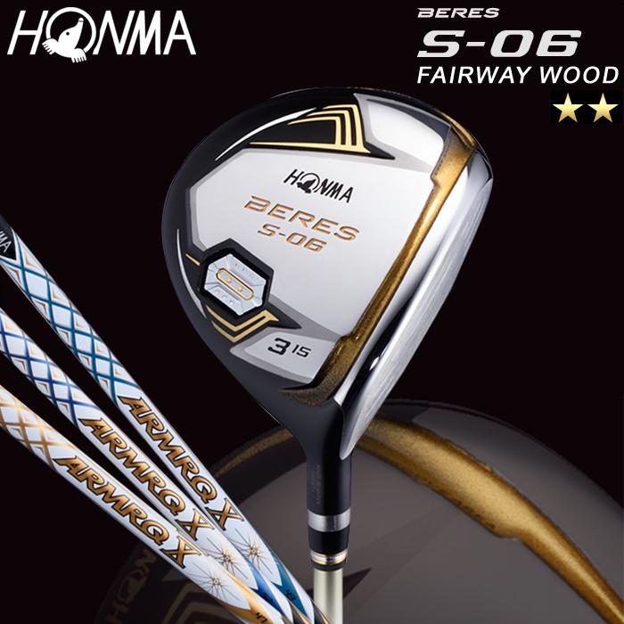 本間ゴルフ HONMA GOLF ホンマゴルフ フェアウェイウッド S-06 ベレス エス 06【ARMRQ X 47, ARMRQ X 52, ARMRQ X 43 2Sグレードシャフト】【18】【ゴルフクラブ】