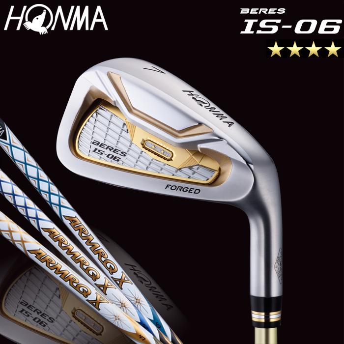 本間ゴルフ HONMA GOLF ホンマゴルフ アイアン 単品(#4、#5、AW、SW) IS-06 ベレス エス 06【ARMRQ X 47, ARMRQ X 52, ARMRQ X 43 4Sグレードシャフト】【18】【ゴルフクラブ】
