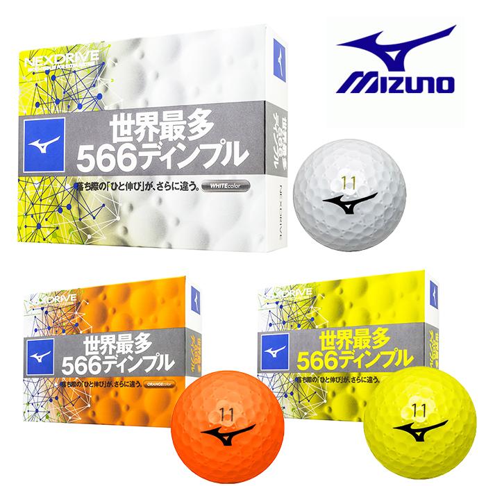 MIZUNO ミズノゴルフボール 世界最多 人気の製品 566ディンプル ネクスドライブ 1ダース 12個入 2018年カタログ商品 ゴルフ 結婚祝い 18 ミズノ ゴルフボール 5NJBM328