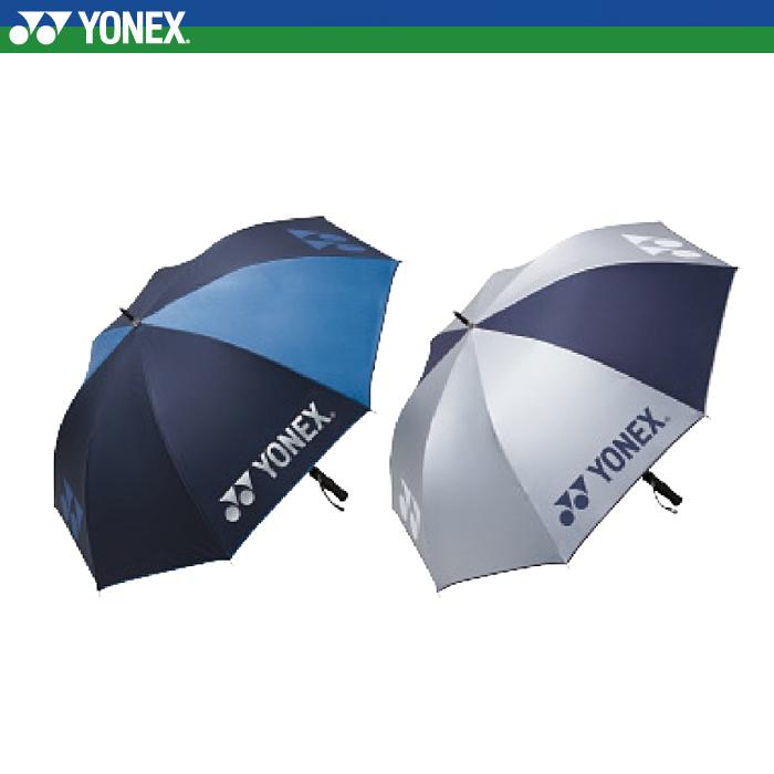 強風が吹いても骨が折れにくい パッと開らくジャンプ式で便利 ヨネックス お買い得品 YONEX パラソル 正規激安 日傘 雨傘兼用 ヨネックスYONEX 雨傘 ジャンプ式 自動開き ゴルフ用品 GP-S81 18 ゴルフ 傘