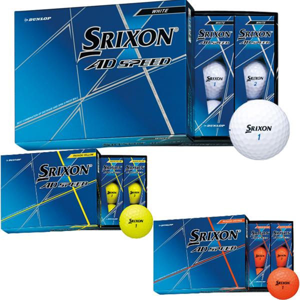 スリクソン SRIXON 12個入り ゴルフボール あす楽 ダンロップ 返品交換不可 1ダース 無料サンプルOK ADSPEED 20