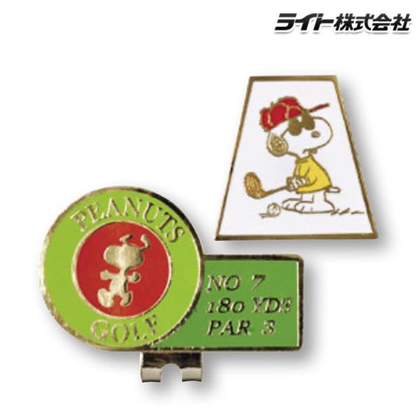 あす楽 海外並行輸入正規品 ゴルフ マーカー キャラクター PEANUTS GOLF スヌーピー X-828 ジョークールゴルフ クリップ付 BM ピーナッツ ライト 往復送料無料 ボールマーカー