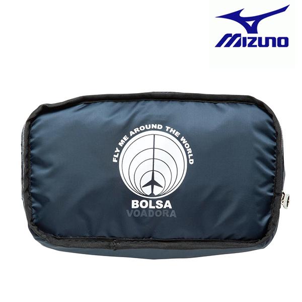 ※お取り寄せ商品です ミズノ メンズ 2020年春夏モデル トラベルカバー mizuno 5ljt201100 20 カバー 海外 早割クーポン