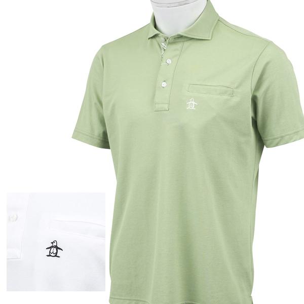【40%OFF】マンシングウェア 春夏モデル メンズ 半袖シャツ MGMNJA07【19】