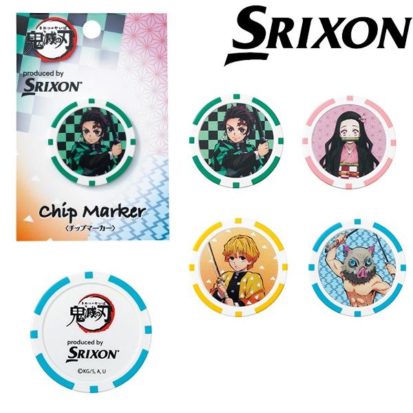 カジノチップマーカー モデル着用 注目アイテム SRIXON あす楽 数量限定モデル 鬼滅の刃コラボ スリクソン チップマーカー ダンロップ 安心の定価販売 GGF-07114