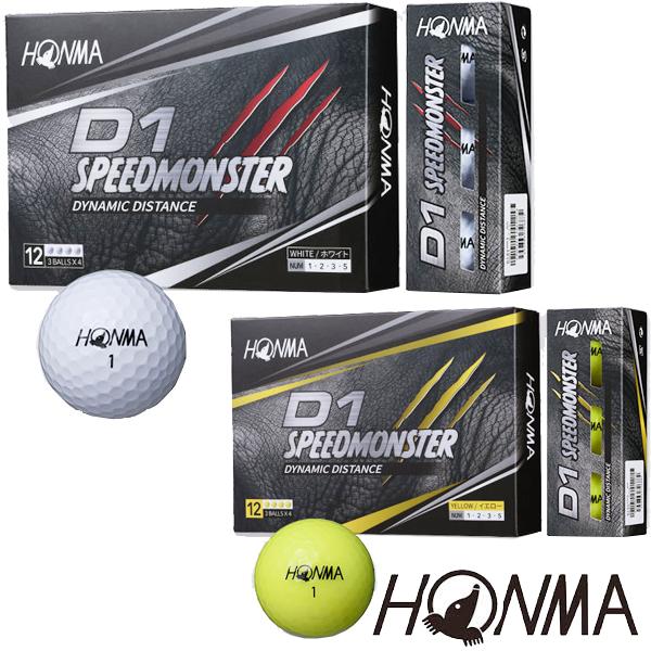 あす楽 本間ゴルフ D1 ゴルフボール ホンマ ボール D1を超える飛びとスピン MONSTER 20 スピードモンスター 1ダース 早割クーポン ゴルフ SPEED 別倉庫からの配送 ディスタンス系