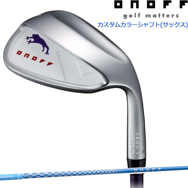 ※シャフト グリップカラー:サックス 交換無料 カスタムカラー:サックス オノフ レディース LADY21 ウェッジ 2021年モデル 21 ONOFF ゴルフクラブ 日本正規品 オンラインショッピング LP-421Iシャフト