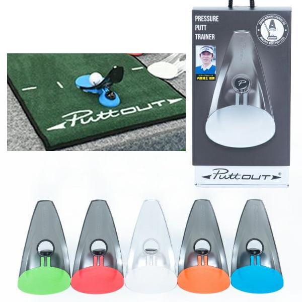 ヤマニ 練習器 美品 プレッシャー パット TRMGNT39 販売期間 限定のお得なタイムセール トレーナー 21 パター練習器
