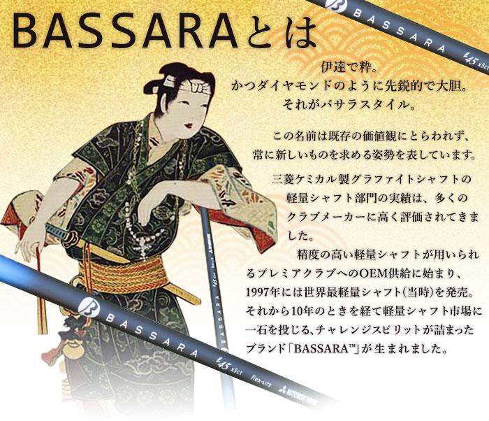 ダンロップ クリーブランド CG ブラック フェアウェイウッド【MITSUBISHI BASSARA E-TYPE45FW DSPオリジナルカーボンシャフト】