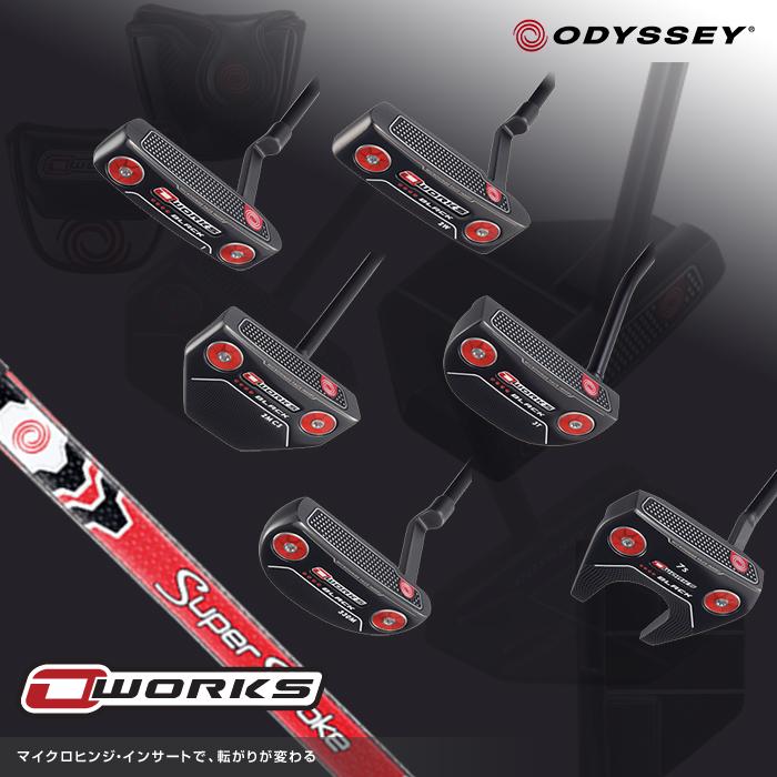 ODYSSEY-オデッセイ- O-WORKS BLACK オーワークス ブラック パター #1, #2W, #2M CS, #3T, 330M, #7S 【18】【クラブ】【パター】【ゴルフ用品】