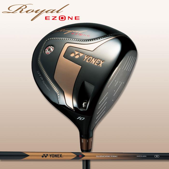 YONEX-ヨネックス- Royal EZONE Deiver ロイヤル イーゾーン ドライバー【XELA for Royal カーボンシャフト】【ゴルフクラブ】【17】