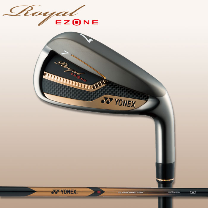 【2017年モデル】YONEX-ヨネックス- Royal EZONE Iron ロイヤル イーゾーン アイアン 単品【XELA for Royal カーボンシャフト】【ゴルフクラブ】