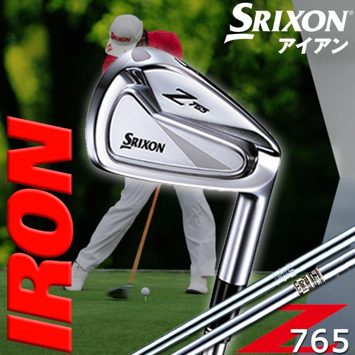 DUNLOP-ダンロップ- SRIXON-スリクソン- Z765 IRON アイアン 単品(#3,#4,AW,SW)【ダイナミックゴールドDST/N.S.PRO 980GH DST/ダイナミックゴールドスチールシャフト】【ゴルフ用品】
