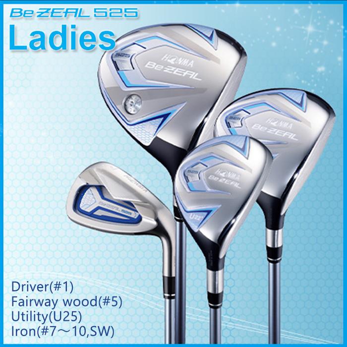 【ゴルフクラブ8本セット】【レディース】ドライバー フェアウェイウッド ユーティリティ アイアン【ゴルフクラブ】本間ゴルフ ビジール 525 ドライバー(1本) フェアウェイウッド(W5) ユーティリティー(U22) アイアン 5本組(#7~10,SW) Honma BeZeal525 ホンマゴルフ