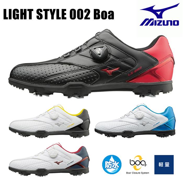 【51GM1760】MIZUNO-ミズノ- LIGHT STYLE 002 Boa (メンズ) ライトスタイル 002 ボア ゴルフシューズ【足幅:3E(EEE)】【防水】【軽量】