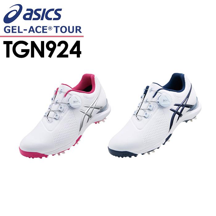 ダンロップ ASICS アシックス ゴルフシューズ レディース TGN924 GEL-ACE TOUR 3 Boa ゲルエース ツアー3 ボア ゴルフシューズ 足幅:2E(EE)相当 女性用 シューズ