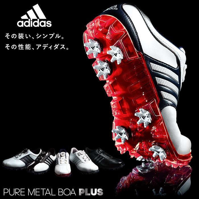 adidas golf アディダスゴルフ シューズ MENSメンズ【WI941】PURE METAL BOA PLUS ピュアメタルボア プラス【17】24.5-30.0サイズ【足幅:3E(EEE)相当】ゴルフシューズ スパイク ボアタイプ