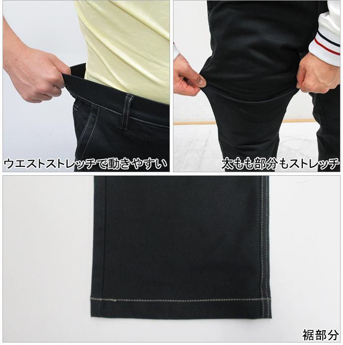 ★추가했습니다!★MIZUNO-미즈노- MENS (맨즈) MOVE PANTS 무브 팬츠 M, L, XL, 2 XL, 3 XL사이즈