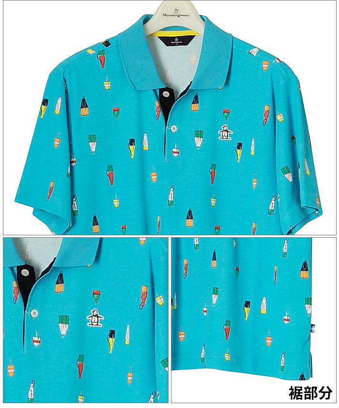 ae9104b322f24c Munsingwear マンシングウェア 半袖シャツ MENS メンズ 春夏 MGMLJA22