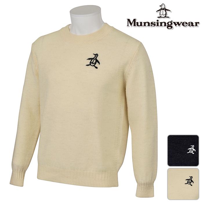 ◆Munsingwear マンシングウエア ニット セーター MENS メンズ 秋冬 GWMK424 秋冬モデル 【17】ゴルフウェア トップス M L LL サイズ ゴルフ用品