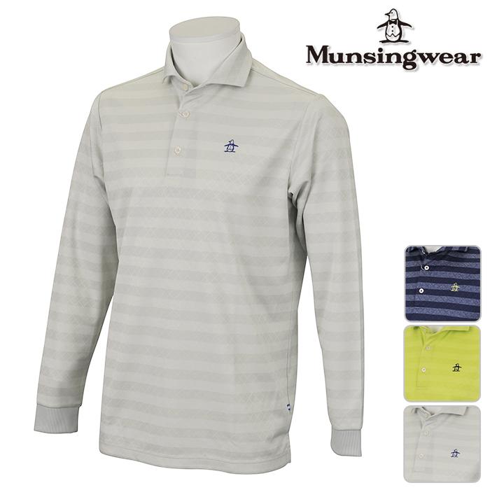 ◆Munsingwear マンシングウェア MENS メンズ 長袖 シャツ JWMK108 秋冬モデル【17】ゴルフウェア トップス ウエア M L LL 3L サイズ