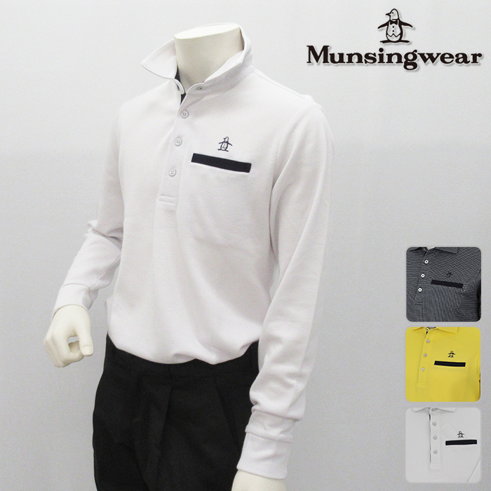 ◆Munsingwear マンシングウェア メンズ 長袖 シャツ ポロ JWMK110 秋冬モデル【17】ゴルフウェア トップス ウエア M L LL 3L サイズ