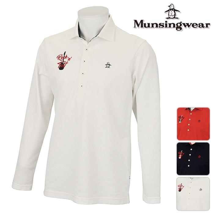 ◆Munsingwear マンシングウェア MENS メンズ 長袖 シャツ JWMK116 秋冬モデル【17】ゴルフウェア トップス ウエア M L LL 3L サイズ
