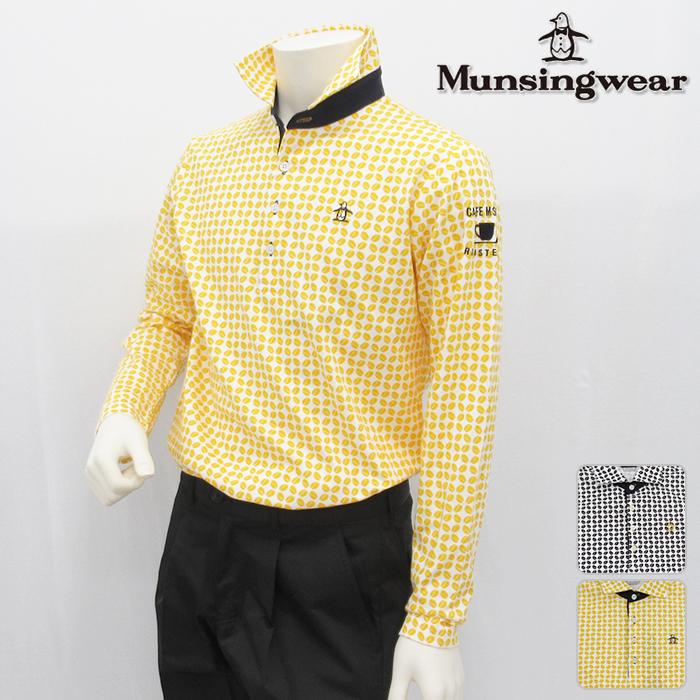 ◆Munsingwear マンシングウェア 長袖シャツ MENS メンズ 長袖 シャツ JWMK126 秋冬モデル【17】ゴルフウェア トップス ウエア M L LL 3L サイズ