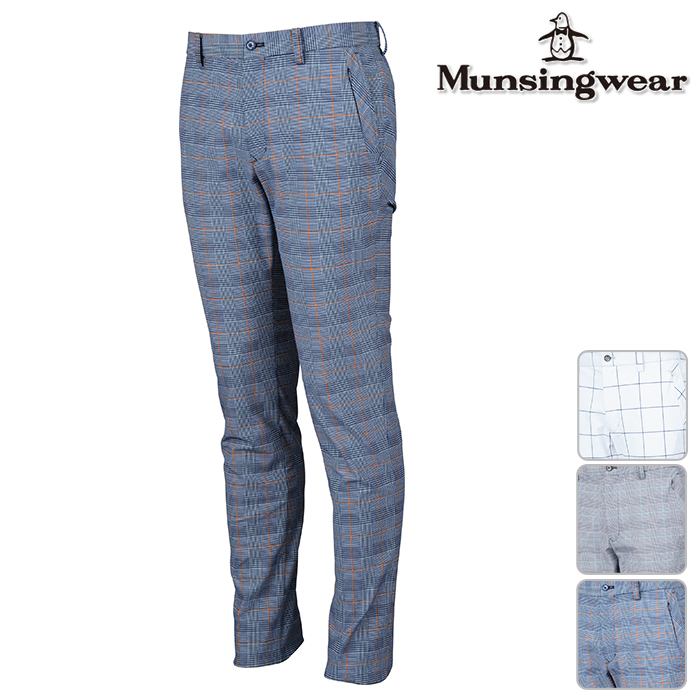 Munsingwear マンシングウェア パンツ メンズ ロングパンツ 秋 冬 JWMK805【17】 82 85 88 サイズ ボトムス ゴルフウェア