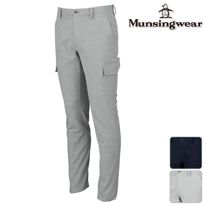 ◆Munsingwear マンシングウェア パンツ MENS メンズ ロングパンツ 秋 冬 JWMK812【17】79 82 85 88 92 サイズ ボトムス ゴルフウェア