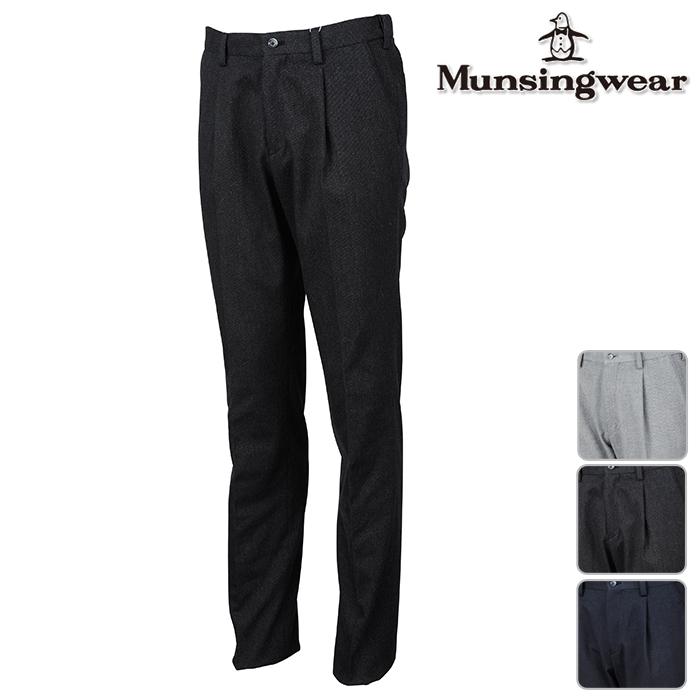 ◆Munsingwear マンシングウェア パンツ MENS メンズ ロングパンツ JWMK814 秋冬【17】秋冬モデル 79 82 85 88 92 96 100 サイズ ボトムス ゴルフウェア