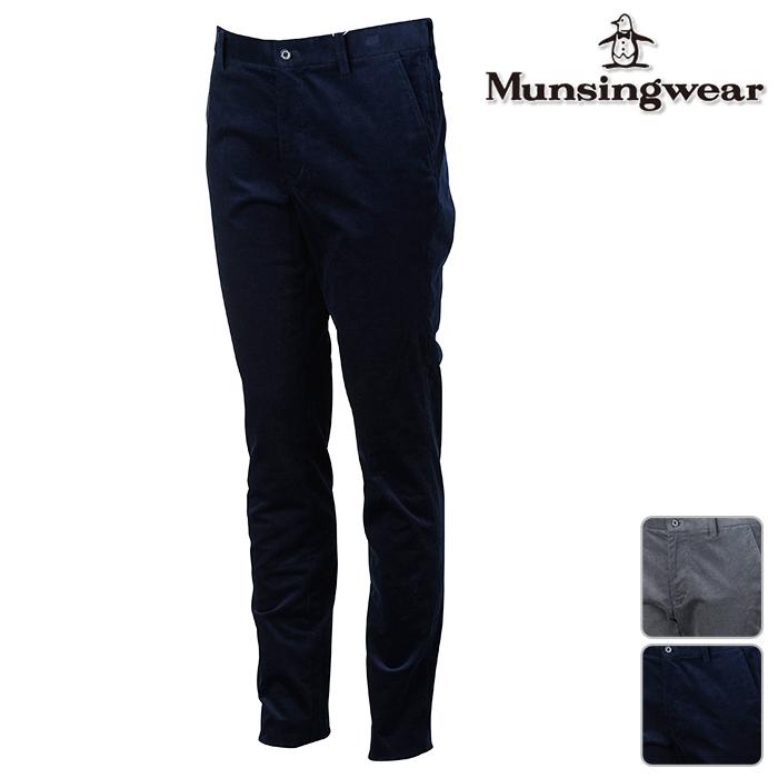 ◆Munsingwear マンシングウェア パンツ MENS メンズ ロングパンツ 秋 冬 JWMK815【17】79 82 85 88 サイズ ボトムス ゴルフウェア