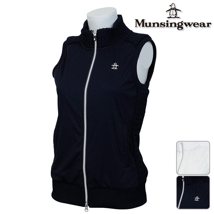 ◆Munsingwear マンシングウェア ベスト LADYS レディース 秋冬 JWLK650 フルジップ ベスト 秋冬モデル【17】トップスゴルフウェア ウェア