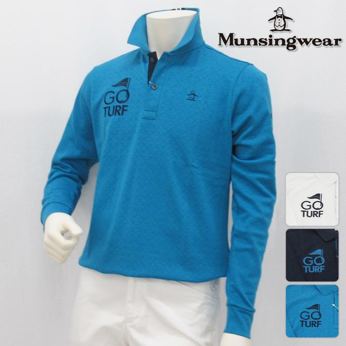 Munsingwear マンシングウエア シャツ MENS メンズ 春 夏 XJWML103 春夏モデル 長袖シャツ【18】トップス ウエア M L LL 3Lサイズ ゴルフ用品