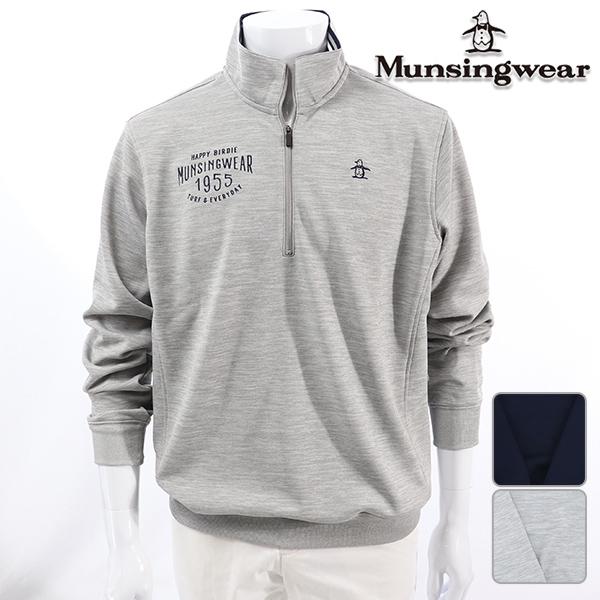 最も完璧な ◆Munsingwear NEW マンシング メンズ 秋冬 XJWMM551PA M NEW 秋冬モデル ハーフジップ LL ブルゾン【18】アウター M L LL 3L サイズ ゴルフ用品, 仙北町:f963c880 --- canoncity.azurewebsites.net