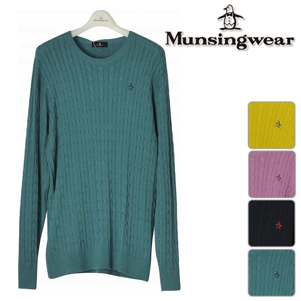 【期間限定、45%OFF】マンシングウェア メンズ 2018年春夏モデル セーター スウェット Munsingwear【18】ゴルフ mgmlgl02