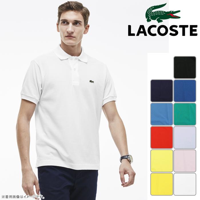 【L1212A】【春夏モデル】LACOSTE-ラコステ- MENS (メンズ) 無地 半袖ポロシャツ 【定番】【トップス】【ウエア】2,3,4,5,6サイズ【ゴルフ用品】