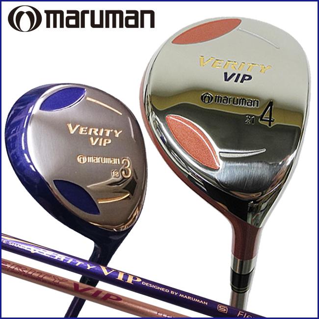 丸萬-maruman-beritibippu VERITY VIP球道木材(女子)碳軸日本未開始銷售、高爾夫球功率高爾夫球