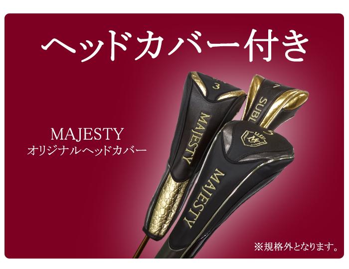 丸萬-Maruman-majiesuti-MAJESTY-ROYAL VQ FAIRWAY WOOD(女子)皇家VQ球道木材(MAJESTY Royal-VQ2/Royal-VQ3軸)