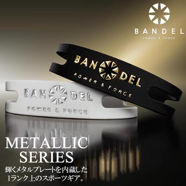 BANDEL POWER&FOCE-卡车戴尔功率&力量-METALIC BRACELET金属手镯| ・ 高尔夫球功率高尔夫球