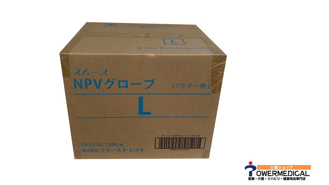 使い捨て手袋【 粉無し 】排泄・入浴介助や清拭時など様々なシーンで使用できます。 【ケース販売/1箱 ¥660 (税込み)x10箱】ファーストレイト FR-5718 スムースNPV プラスチックグローブ(粉なし) PF あさがお (Lサイズ) 100枚入り 10箱