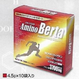 Amino Berta アミノバルタ 10袋入り アセロラ風味 アミノ酸3,700mg配合