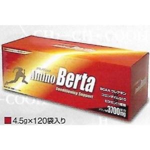 【送料無料】 Amino Berta アミノバルタ 120袋入り アセロラ風味 アミノ酸3,700mg配合
