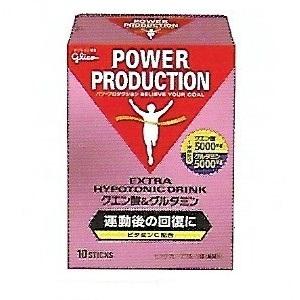 グリコ パワープロダクション エキストラハイポトニックドリンク クエン酸&グルタミン 送料無料 5個セット