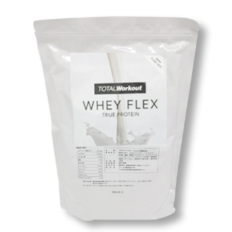 【送料無料】 2袋 2kg ピュアWPI 1kg トータルワークアウト ホエイフレックス トゥループロテイン