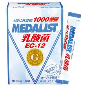 メダリスト 乳酸菌 送料無料 4.5g×30本 5箱セット