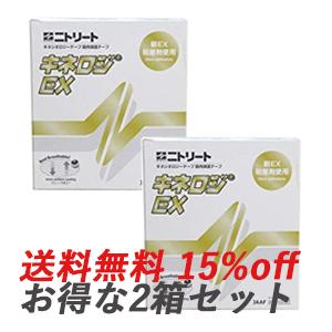 セットで15% OFF キネシオ キネシオテープ 送料無料 2箱セット 50mm×5m キネロジEX 二トリート ニットー 6巻入り×2箱 12本 NKEX-50 テーピングテープ 伸縮性 筋肉テープ キネシオロジー TapingTape Nitto