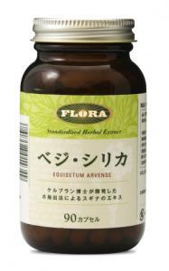 フローラ ベジシリカ 2個セット Flora サプリメント サプリ 健康食品 カルシウム マグネシウム カリウム 鉄 骨密度 スギナ ヘアケア 髪 爪 肌 送料無料 2個セット