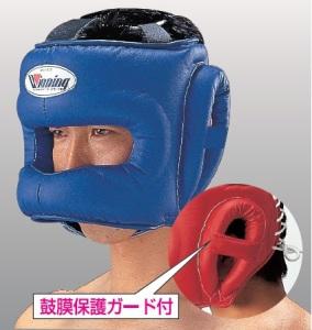 Winning ウイニング ボクシングアマチュア用 ヘッドギアフルフェイスガードタイプ ホワイト Lサイズ FG-5000-L
