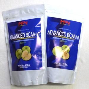MPN ボディフィット アドバンスド BCAA+α アミノ酸 BCAA 送料無料 2個セット